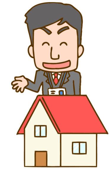 ~『ハウスメーカー』と『 工務店 』の家づくりの違い~①