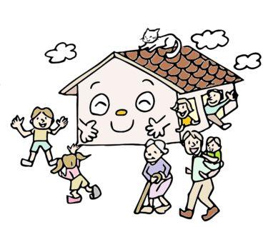 ☆ 業者選びで決まる家づくり ‼ ☆