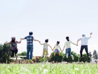 ~愛するお子様の健康の為に、家族の為に今あなたが出来る事。~