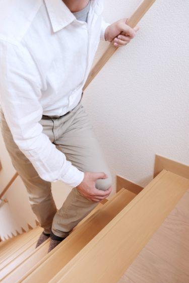 ☆家の階段で健康づくり!? ☆