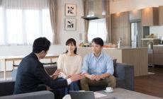 ☆決定した2021年度、住まいの税制が変わる(改正)?!