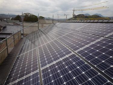 太陽光発電システムのご案内