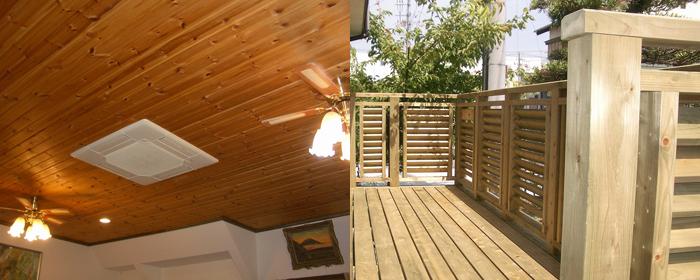 健やかハウスの開放感ある板張りの大天井と総檜で出来たオシャレなバルコニー