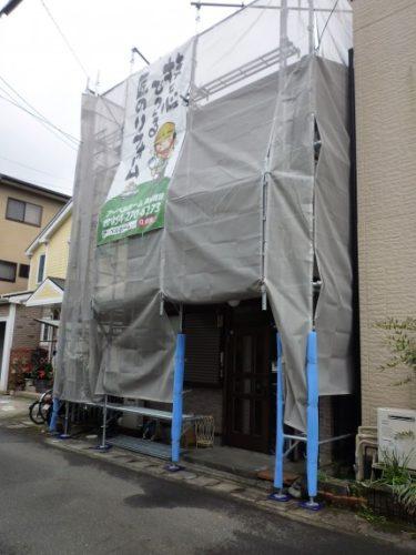 相談依頼のY様邸、調査後今日から工事に着手…静岡市葵区