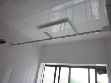☆浴室、換気乾燥暖房機の中にカビ ❔❕