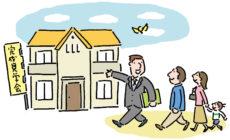 家づくりはパートナー選びが鍵になる❔