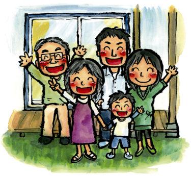 ☆ 『家族が幸せになる為』の家づくりを考える❔