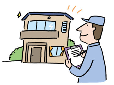 ☆3種類の住宅の構造。メリットと注意点❔❕