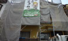 ☆依頼先M様邸、(静岡市駿河区)で見つけた手抜き工事、完了しました。!